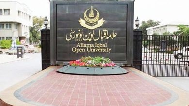 Photo of AIOU inaugurates Olive Orchard for academic experiment