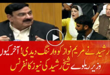 Photo of Federal Minister Sheikh Rasheed Ahmed news conference